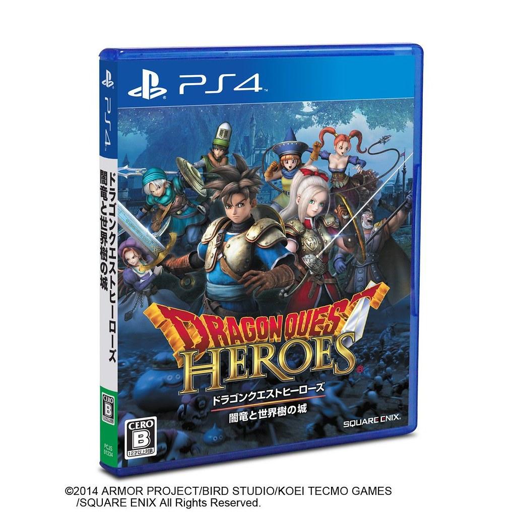 Dragon Quest Heroes II - Sequência é anunciada pela Square Enix