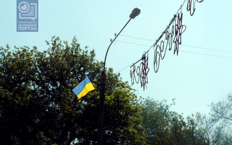 флаг копия