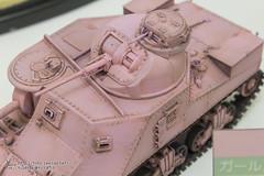 GuP_mc-55