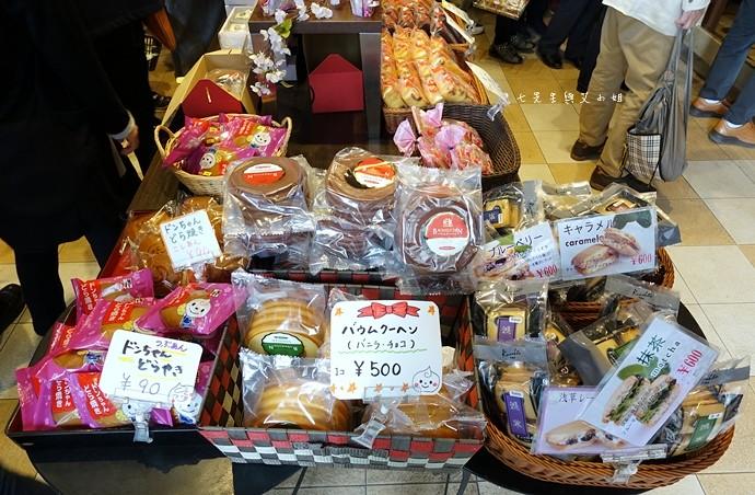 4 東京超便宜甜點 Domremy Outlet 甜點 Outlet