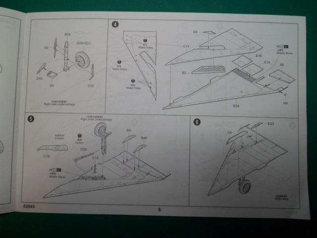 Ouvre boîte Shenyang J-8 II Finback B [Trumpeter 1/48] 16276432284_1618328f4d_o