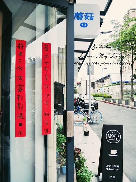中山站不限時下午茶 (5)