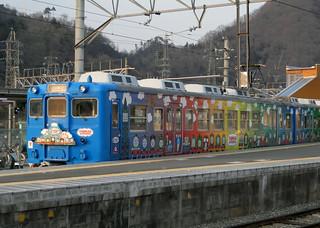 Thomas Land Train (P3130518)