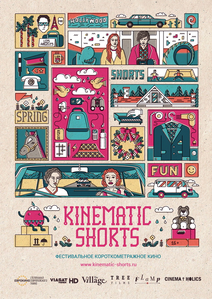 Poster for KINEMATIC SHORTS