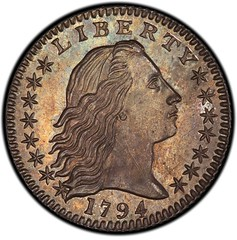 1794 Flowing Hair Half Dime obverse