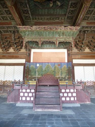 Co-Seoul-Palais-Changyeonggung (12)
