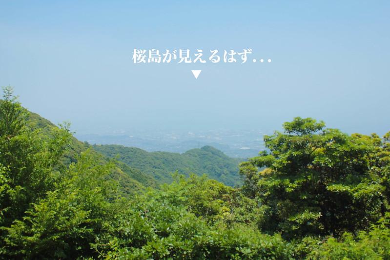 20140531-開聞岳-0114-Edit.jpg