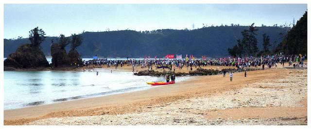 4,000 PROTESTERS ON A PRETTY BEACH