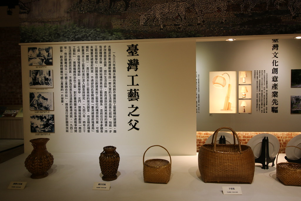 台南麻豆總爺糖廠 (15)