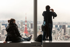 Tokyo -2812