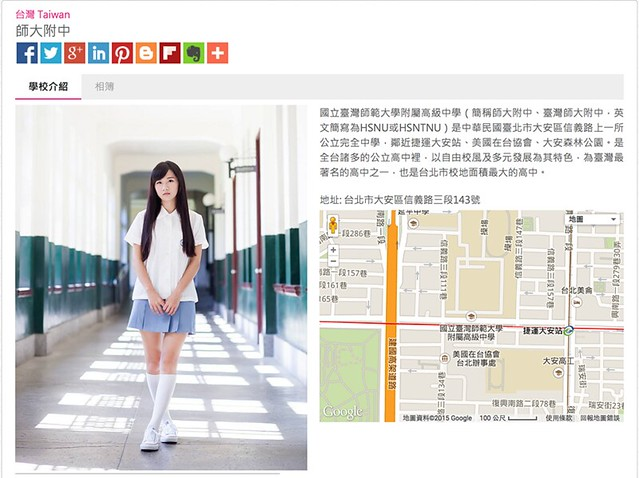 Unifrom Map 制服地圖