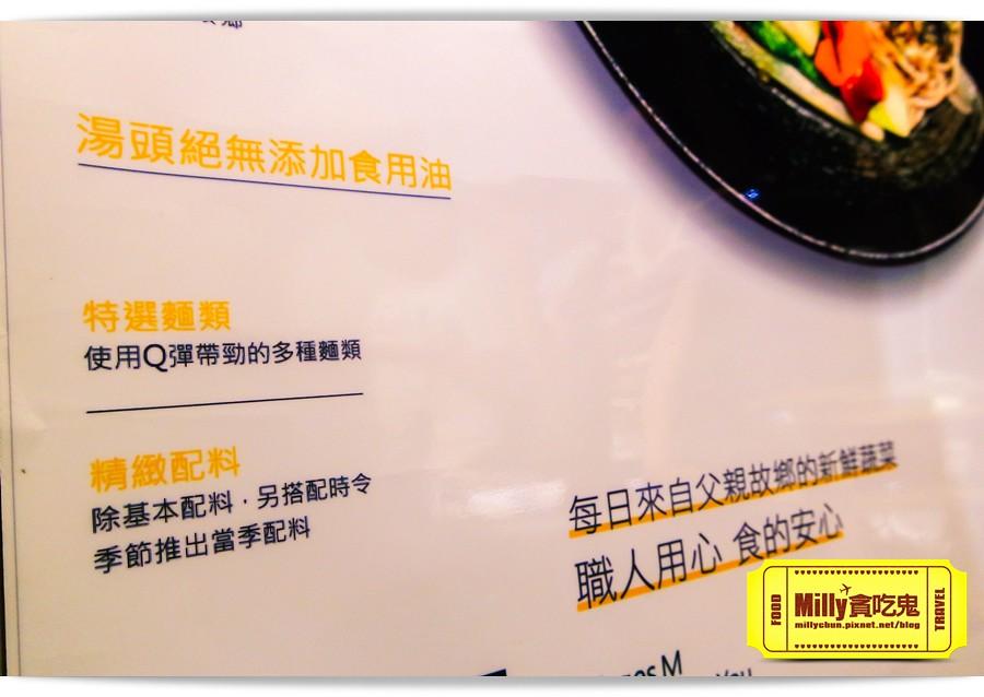台中饗蔬職人0052