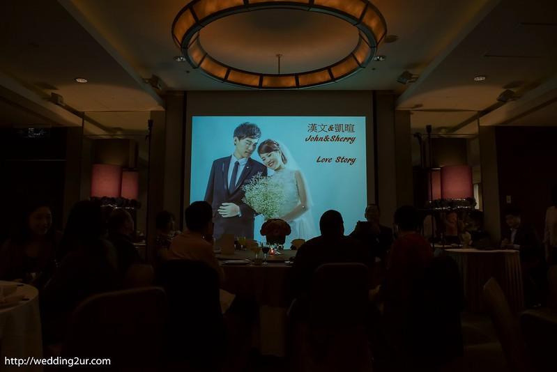新竹婚攝@新竹國賓大飯店_061漢文&凱暄 訂婚喜宴