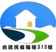 小琉球合法民宿