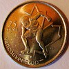 Canadian Olympic Quarter : Speedskater