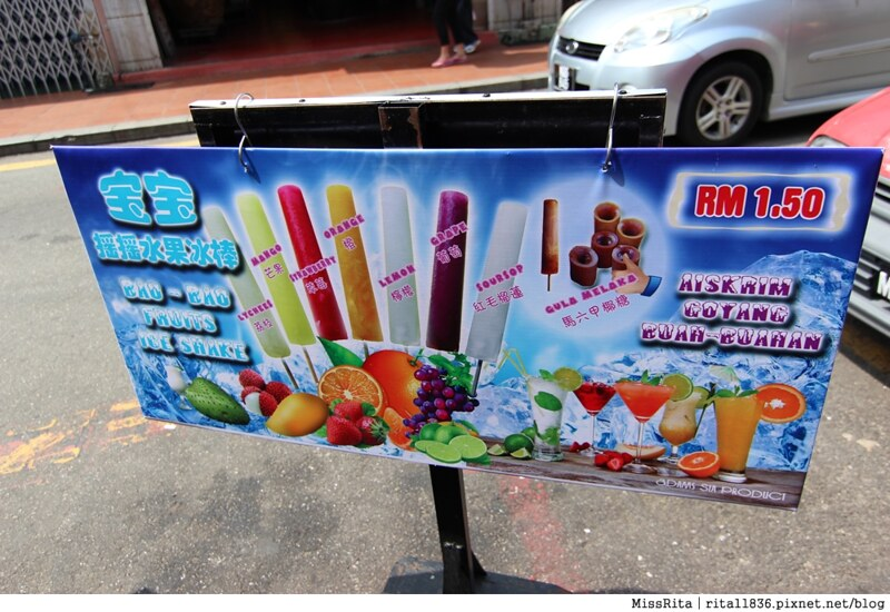 馬來西亞 馬六甲好玩 雞場街 雞場街夜市 地理學家咖啡館22