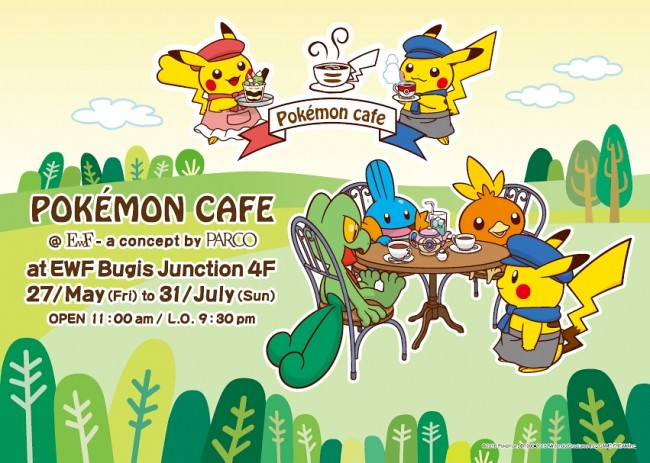Pokemon Cafe to Open in Singapore for a Limited Engagement!