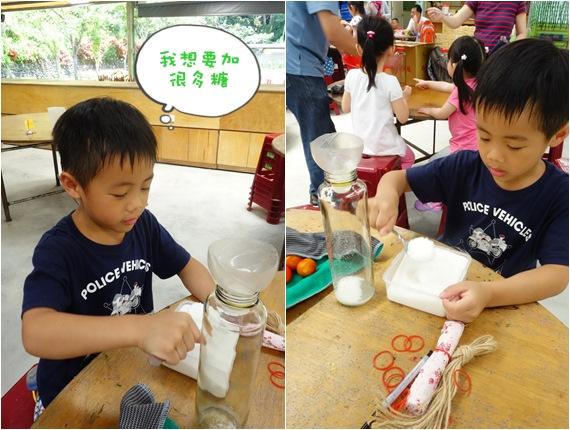 頭城農場農產品DIY (4).jpg