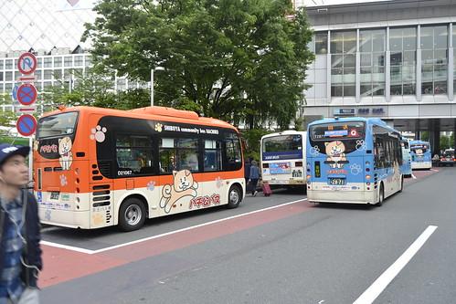 Mascote Hachiko Kawaii - ônibus em Shibuya - Tóquio.