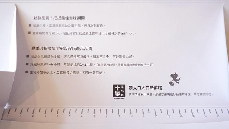 DSC03528_副本