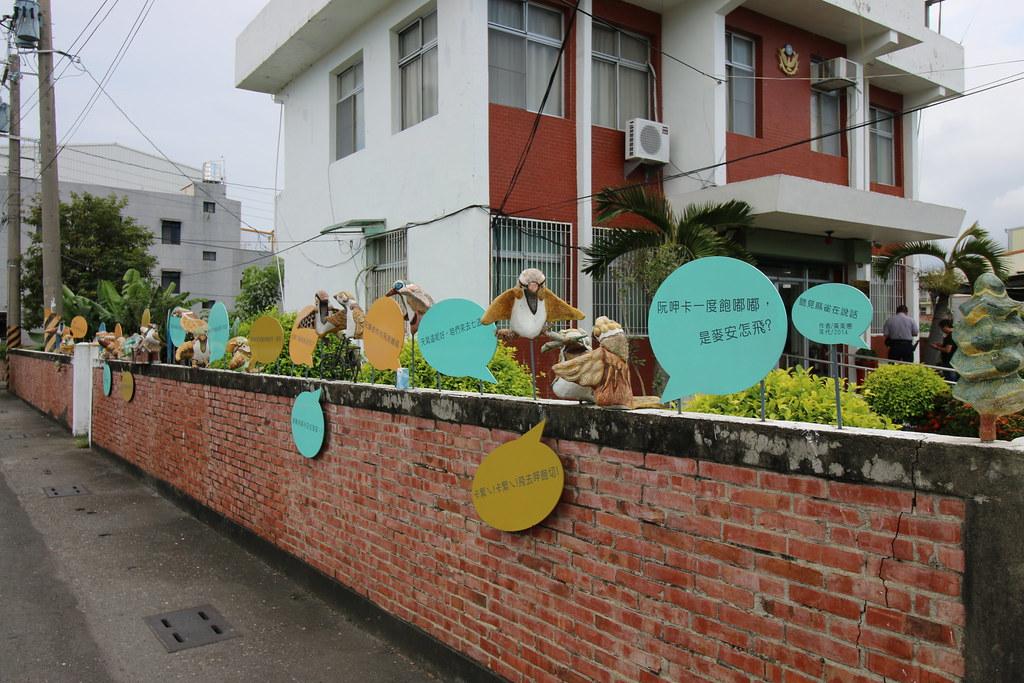 台南西港穀倉餐廳 (39)