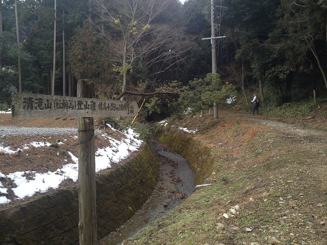 清滝山 清滝神社登山口