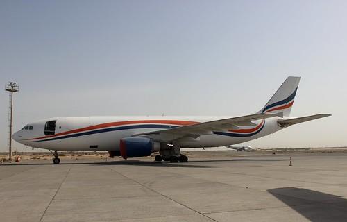 Aircraft (A30B) silhouette