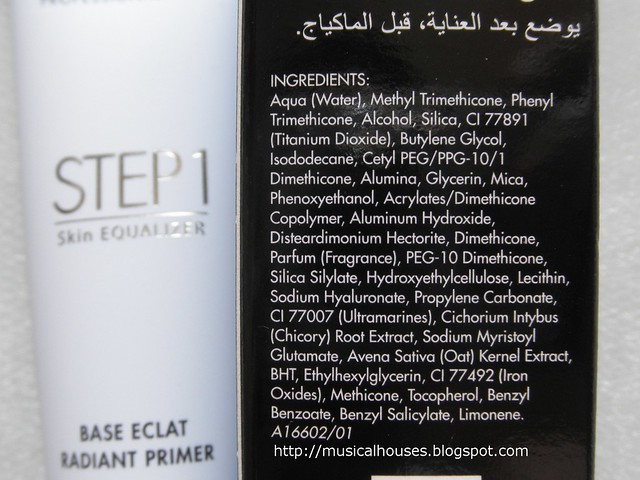 MUFE Step 1 Skin Equalizer Radiant Primer Ingredients