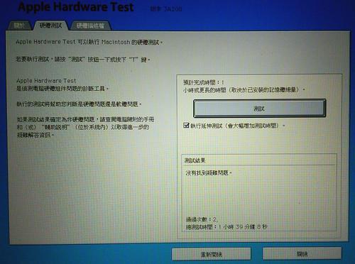 ram_test3