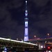 東京スカイツリー桜特別ライティング2015 Tokyo Skytree in The Special Lighting by ELCAN KE-7A
