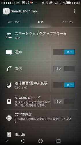 Screenshot_2015-04-02-11-39-08