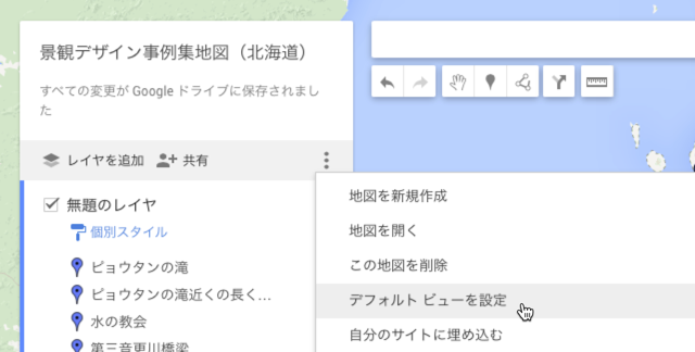スクリーンショット 2015-04-07 9.14.07