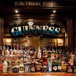 Ri Ra Irish Pub Main Bar