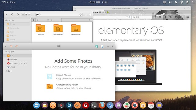 Elementary OS Freya my desktop