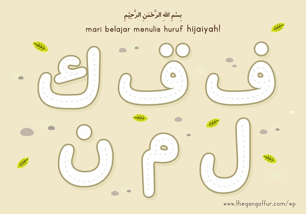 ramadhana4-9