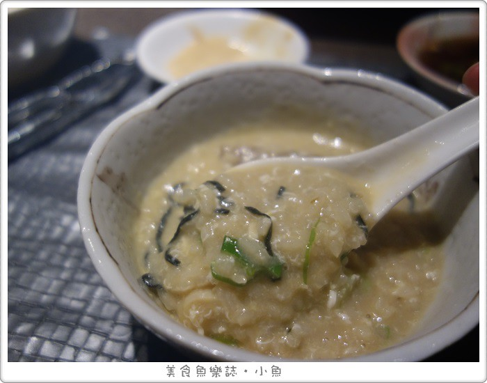 【台北北投】月兒彎彎Shabu Shabu/大地酒店 @魚樂分享誌