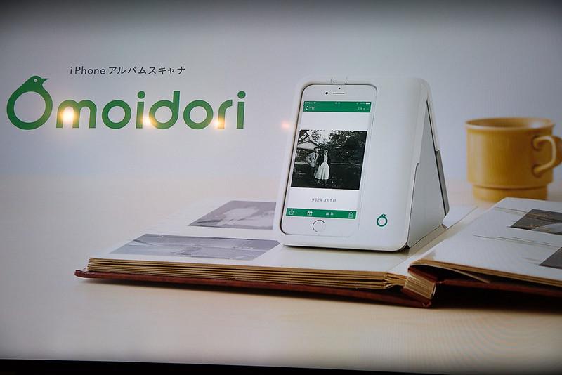 Omoidori-9