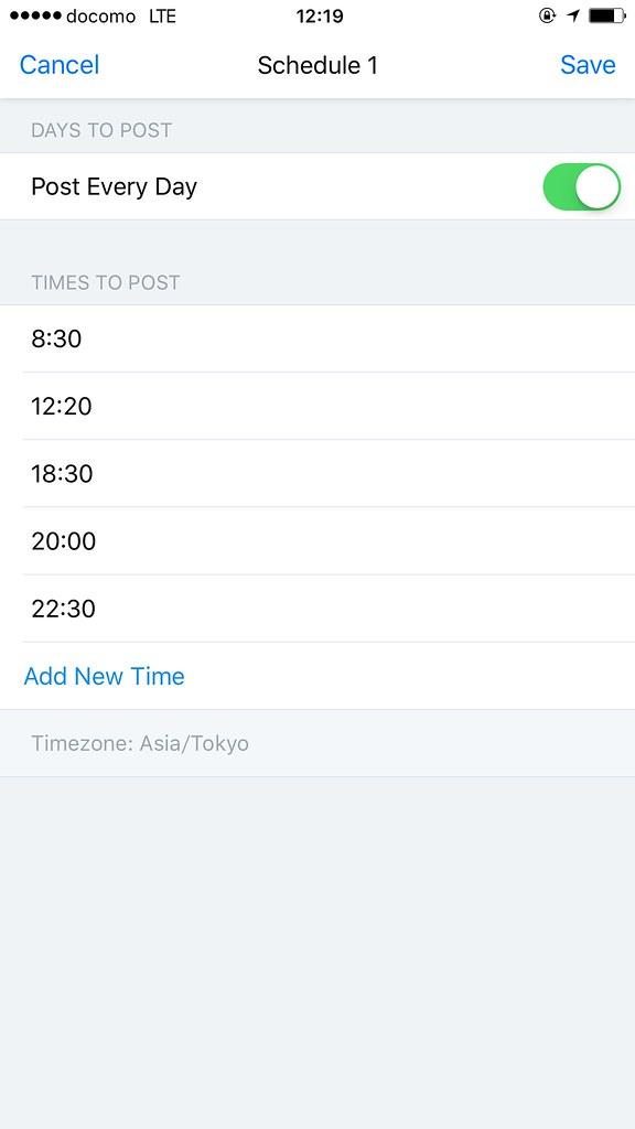 Buffer-schedule01