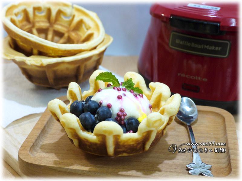 Waffle Bowl 杯子鬆餅機007