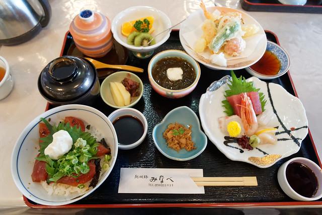 Kishuji Lunch