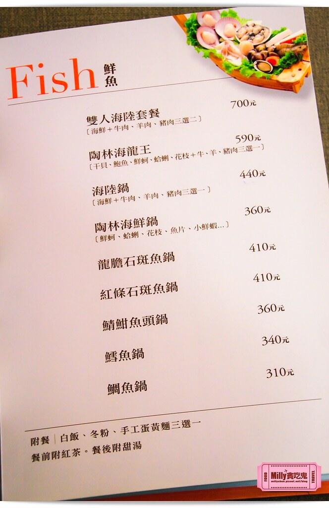 屏東陶林日式涮涮鍋0021
