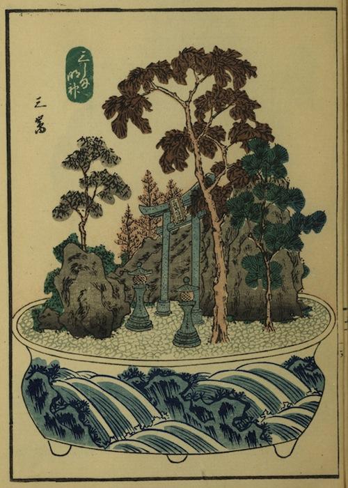 japan53-7
