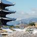 八坂の塔と京都タワー / Yasaka Tower & Kyoto Tower by Active-U