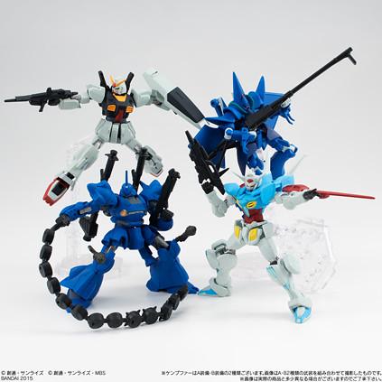 Gundam Assault Kingdom 鋼彈可動盒玩 第九彈