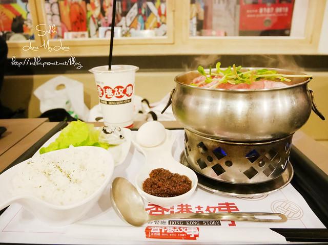 台中一中街美食 (6)