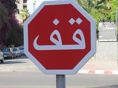 stop sign(0.0), signage(1.0), sign(1.0), street sign(1.0), lane(1.0),