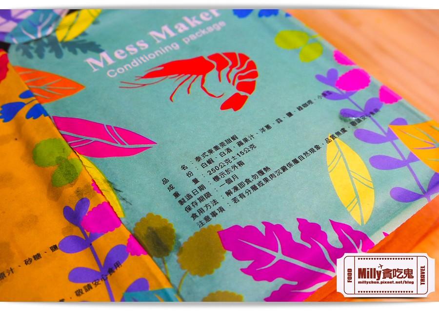 蝦攪和MessMaker冷凍鮮蝦料理0009