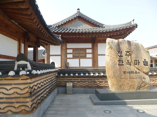 Co-Jeonju-Hanok-ruelles (12)