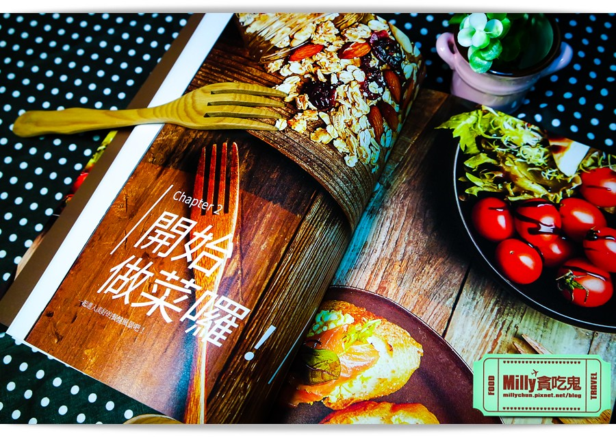 設計師的餐盤風景012