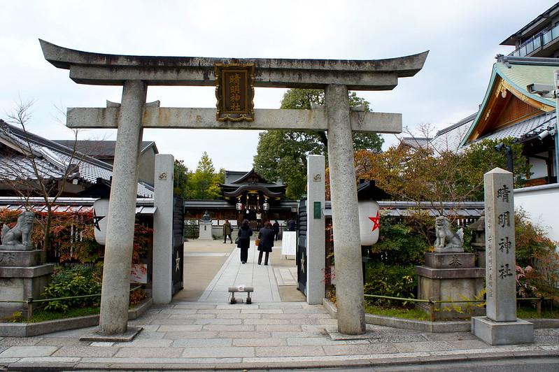 二の鳥居/晴明神社(Seimei-jinja Shrine / Kyoto City) 2015/03/12 04759